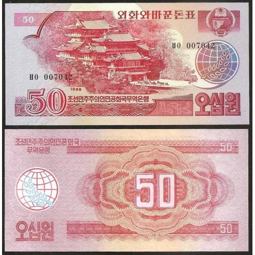 NORTH KOREA 50 Won 1988