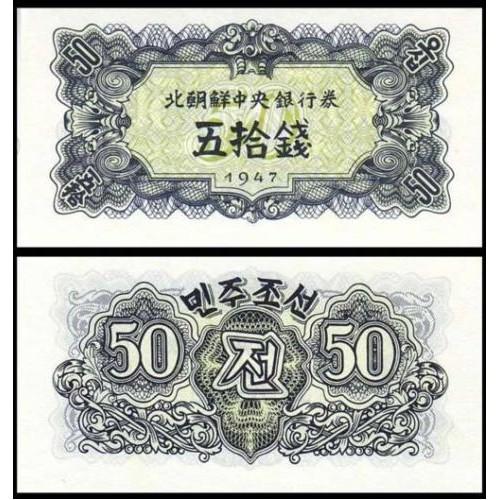 NORTH KOREA 50 Chon 1947