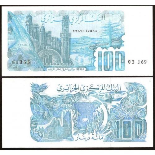 ALGERIA 100 Dinars 1982
