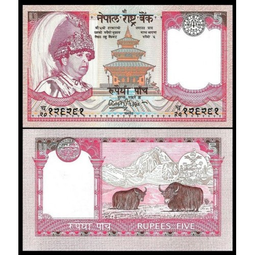 NEPAL 5 Rupees 2005