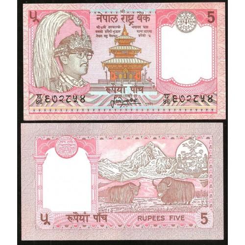 NEPAL 5 Rupees 1987