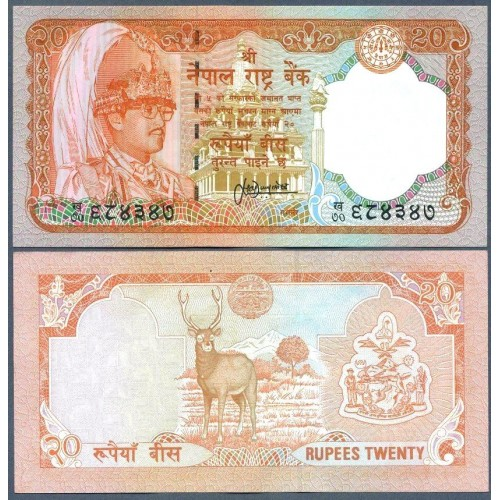 NEPAL 20 Rupees 1988
