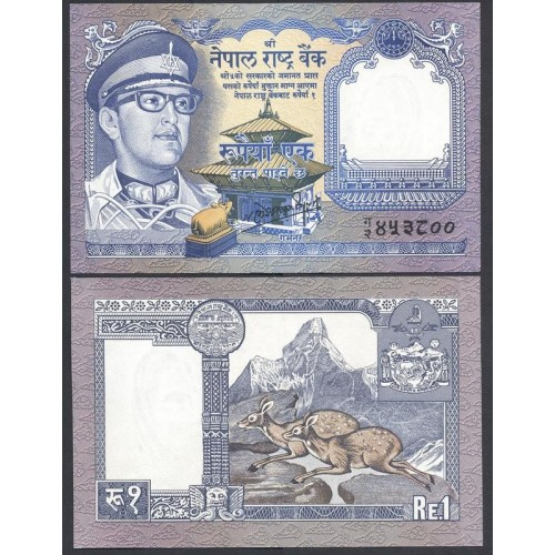 NEPAL 1 Rupee 1974