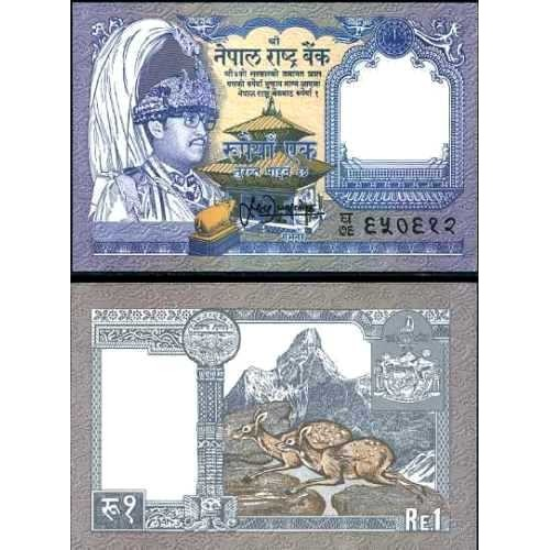 NEPAL 1 Rupee 1991 Sign. 13