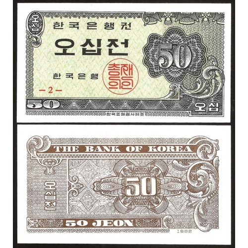 SOUTH KOREA 50 Jeon 1962