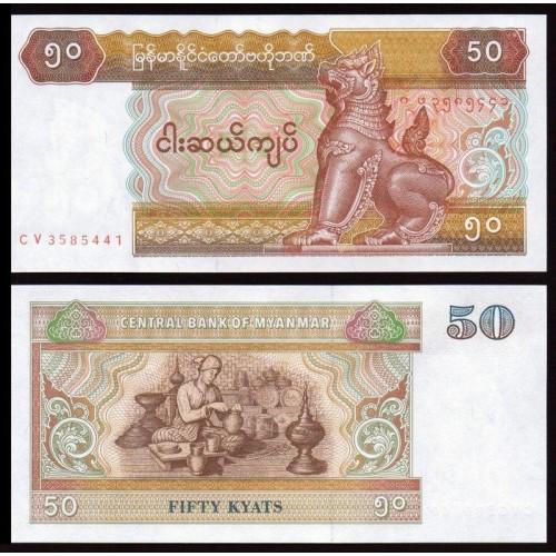 MYANMAR 50 Kyats 1994