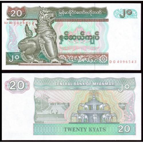 MYANMAR 20 Kyats 1994