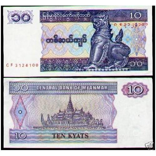 MYANMAR 10 Kyats 1996