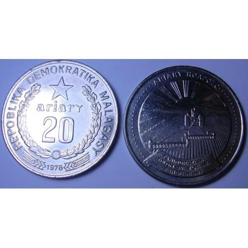 MADAGASCAR 20 Ariary 1978 FAO