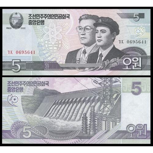 NORTH KOREA 5 Won 2002 (2009)