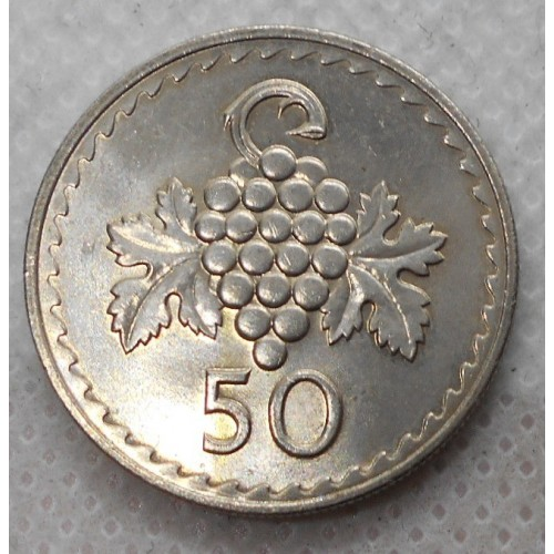 CYPRUS 50 Mils 1981
