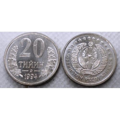 UZBEKISTAN 20 Tiyin 1994