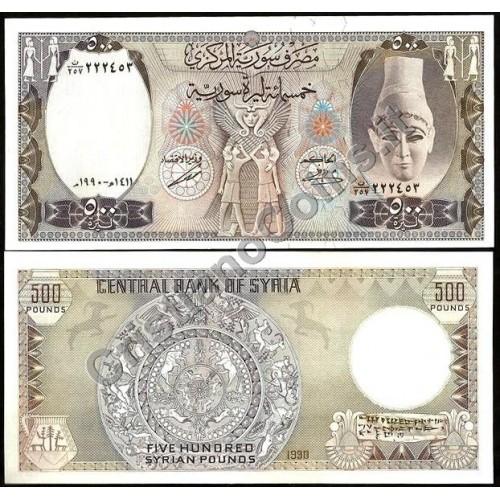 SYRIA 500 Pounds 1990