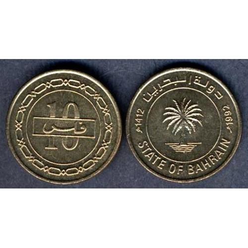 BAHRAIN 10 Fils 1992