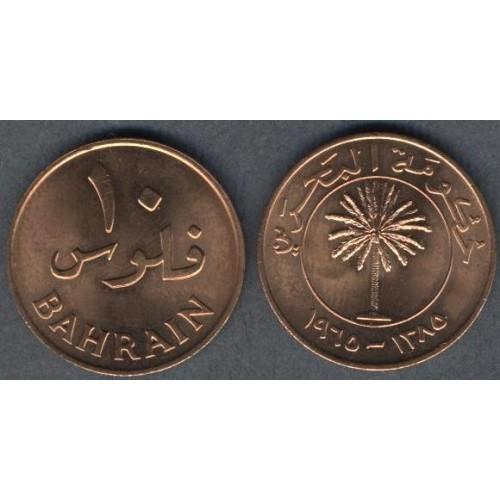 BAHRAIN 10 Fils 1965