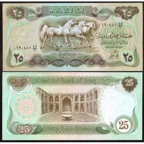 IRAQ 25 Dinars 1980