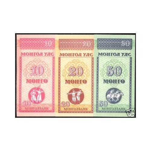 MONGOLIA Set 10 + 20 + 50...
