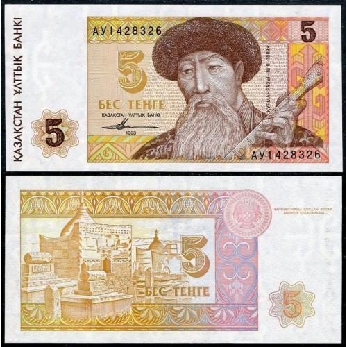 KAZAKHSTAN 5 Tenge 1993