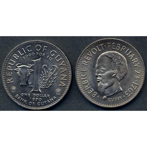 GUYANA 1 Dollar 1970 FAO