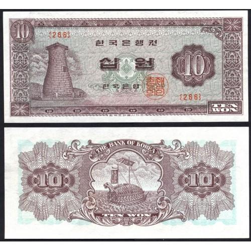 SOUTH KOREA 10 Won 1962/65