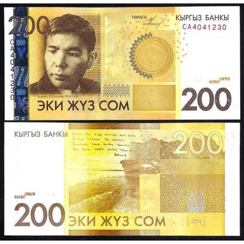 KYRGYZSTAN 200 Som 2010