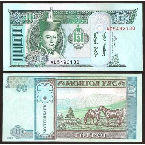 MONGOLIA 10 Tugrik 2005