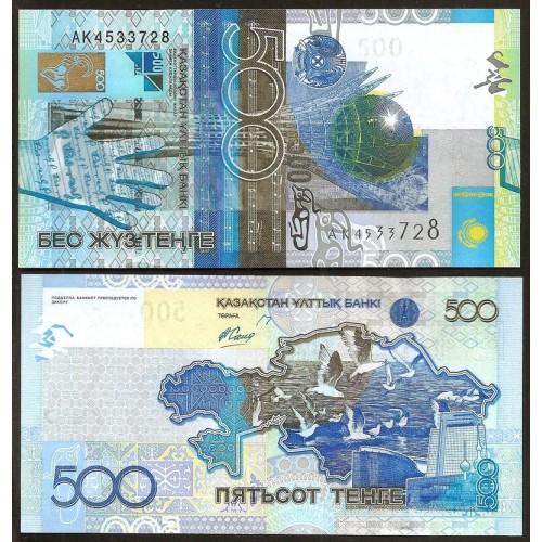 KAZAKHSTAN 500 Tenge 2006