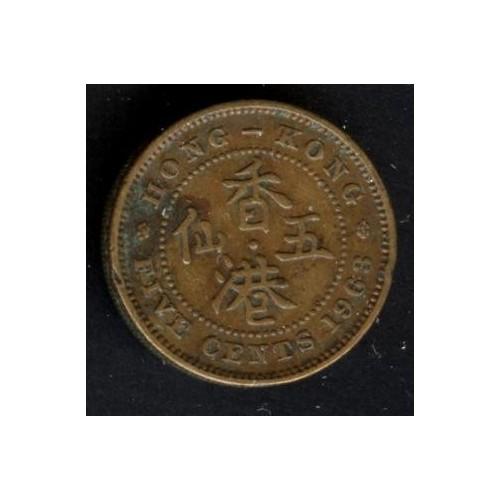 HONG KONG 5 Cents 1963