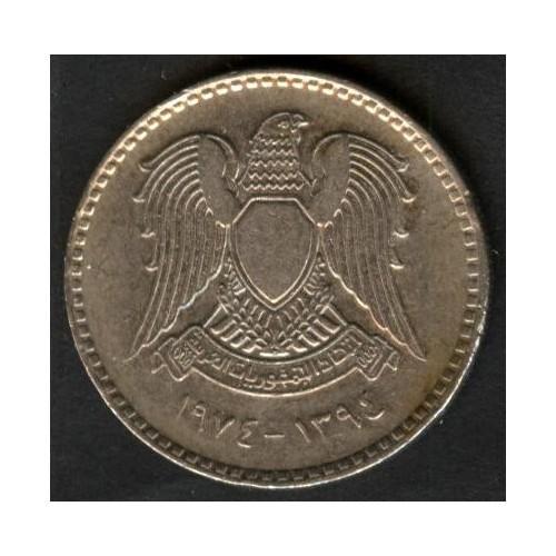 SYRIA 1 Pound 1974