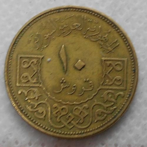 SYRIA 10 Piastres 1962