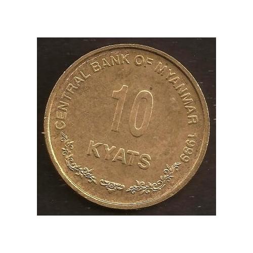 MYANMAR 10 Kyats 1999