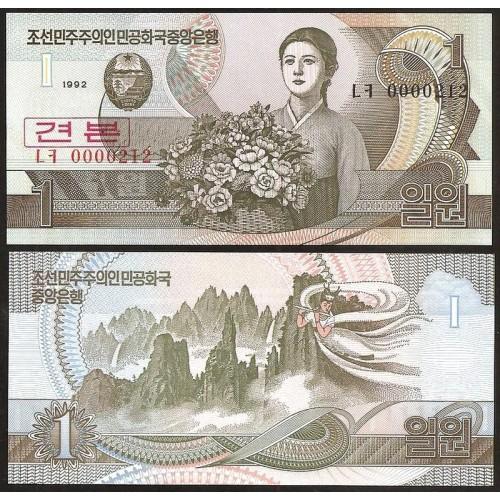 NORTH KOREA 1 Won 1992...