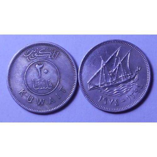 KUWAIT 20 Fils 1974