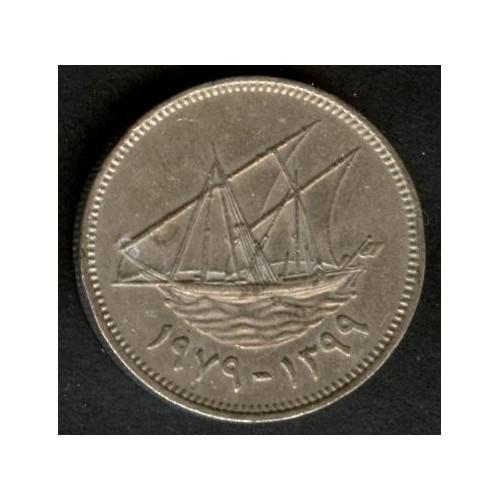 KUWAIT 20 Fils 1979