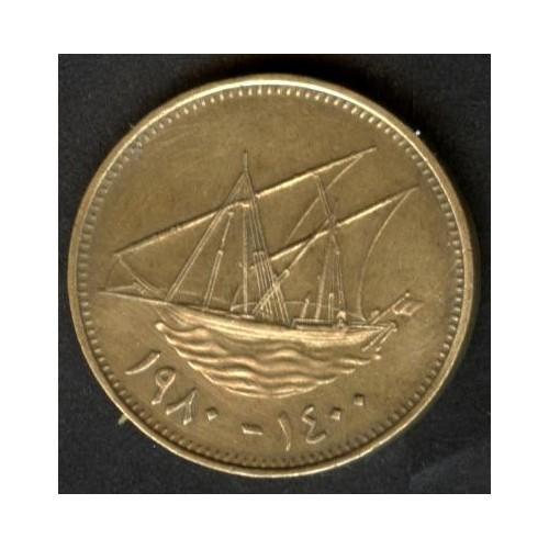 KUWAIT 10 Fils 1980