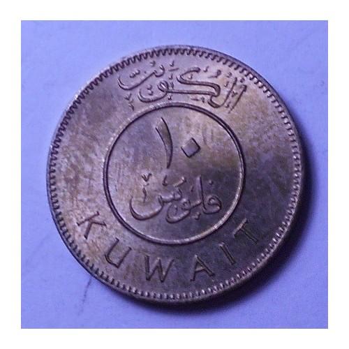 KUWAIT 10 Fils 1979