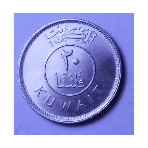 KUWAIT 20 Fils 1977