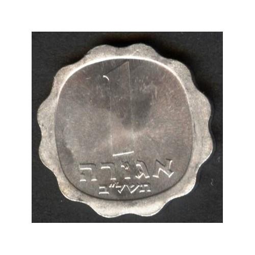 ISRAEL 1 Agora 1972