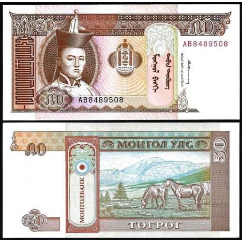 MONGOLIA 50 Tugrik 1993