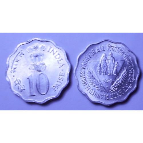 INDIA 10 Paise 1974 B FAO