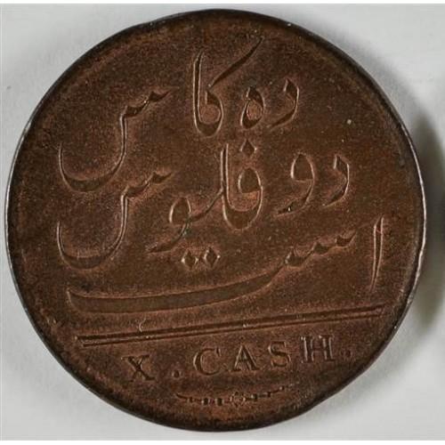 BRITISH INDIA 10 Cash 1808