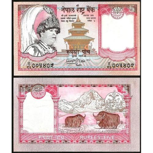 NEPAL 5 Rupees 2002