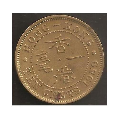 HONG KONG 10 Cents 1959 H