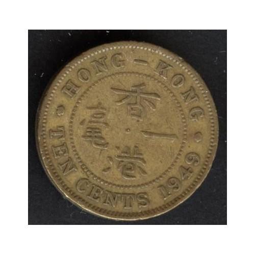 HONG KONG 10 Cents 1949