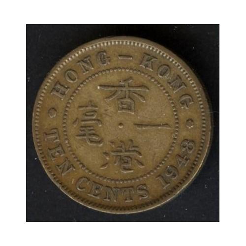 HONG KONG 10 Cents 1948