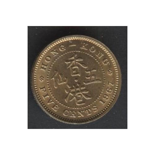HONG KONG 5 Cents 1967