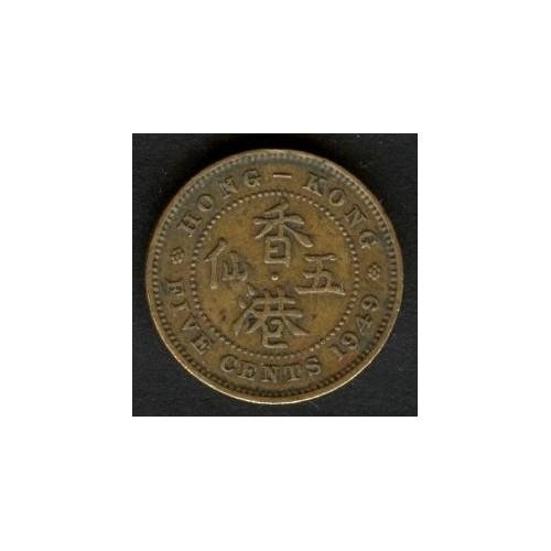 HONG KONG 5 Cents 1949