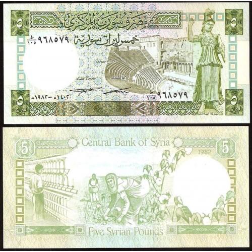 SYRIA 5 Pounds 1982