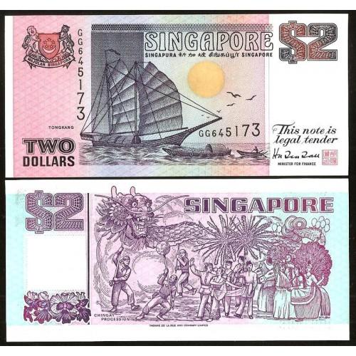 SINGAPORE 2 Dollars 1997