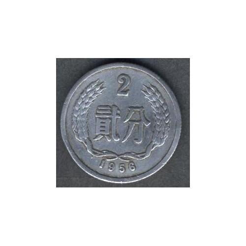 CHINA 2 Fen 1956